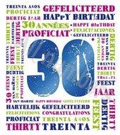 AOC 30 jaar